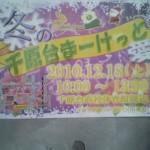 2010121715410000.jpg